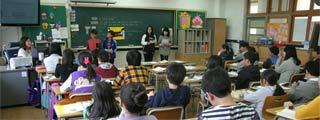 Trabajar como profesor de español en el extranjero